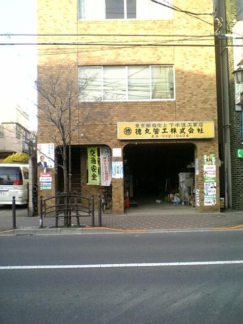 DVC00036.JPG