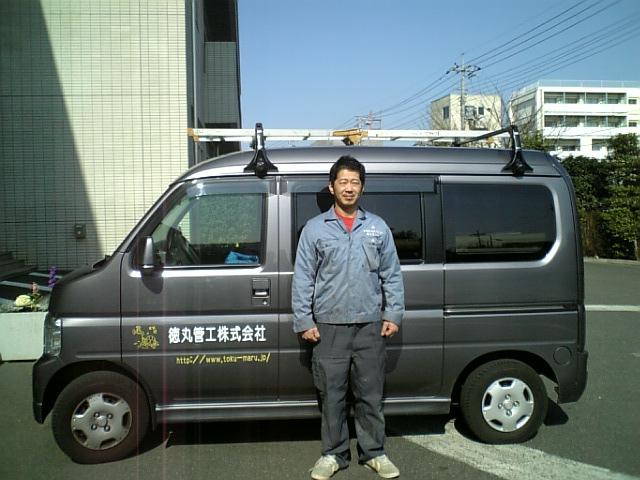 DVC006002.JPG