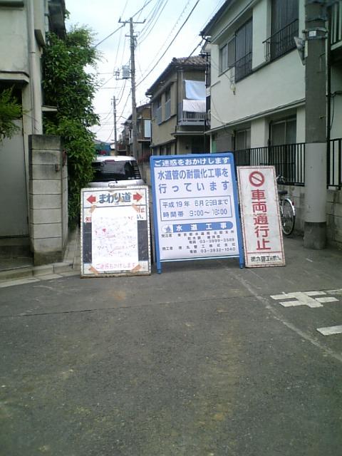 DVC98715.JPG